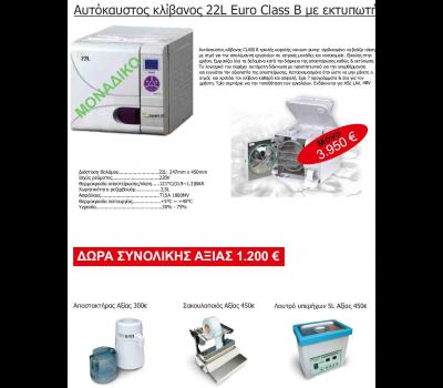 Autoclave 22L euro class b with printer + GIFT